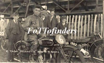 Kenzo Tada - Velocette - Junior TT  1930