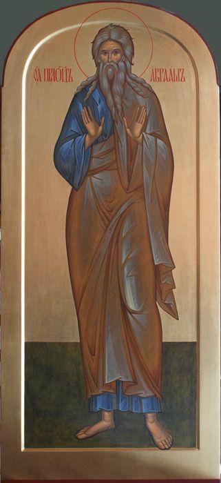 Holy Patriarch Abraham  / Иконостас в Успенской церкви п. Малино Московской области