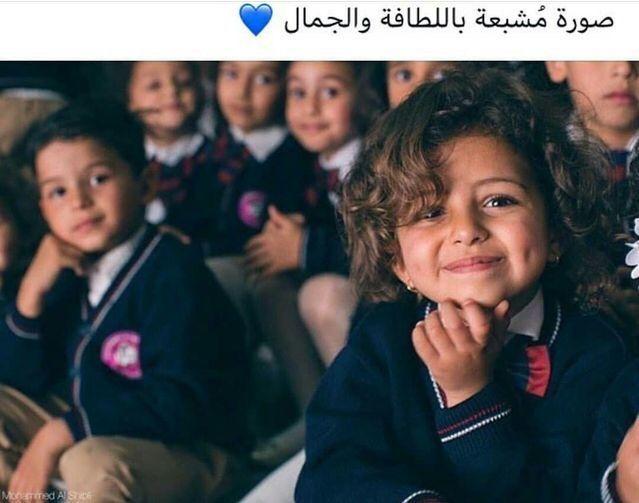 اكسبلور اقتباسات رمزيات حب العراق السعودية الامارات الخليج اطفال ایران Explore Love Kids Iraq Exercis Kids Photos Beautiful Children Cute Kids
