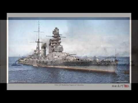 【緊急特別企画】戦艦武蔵、戦艦大和、戦艦長門、 空母、空母機動部隊、空母 遼寧、を見る前に覗いておきたい 日本の戦艦写真集100選 - YouTube