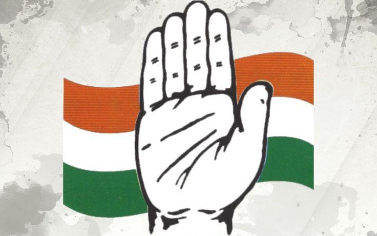 Congress Wallpapers Full Hd 1080p Best Hd Congress Backgrounds