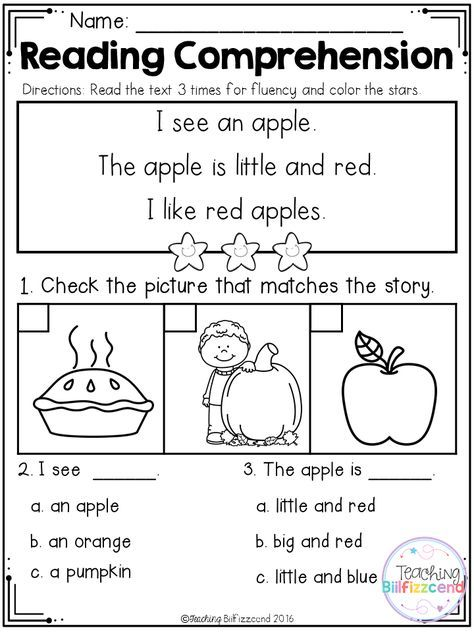 Kindergarten Reading Comprehension (FALL EDITION ...
