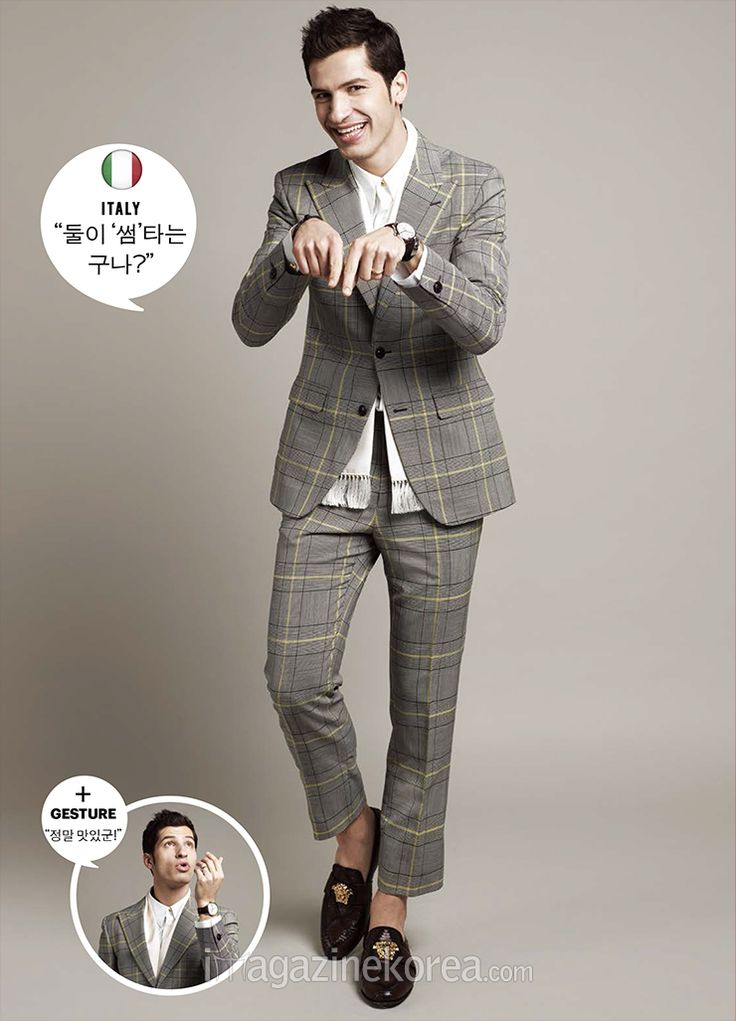 2015.01, Esquire, Alberto Mondi, Abnormal Summit