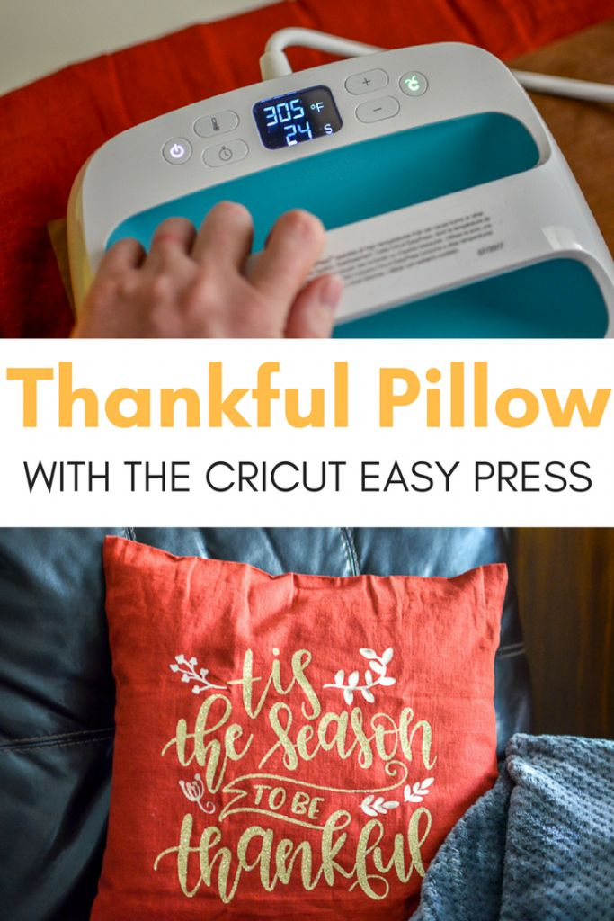 Making this Thanksgiving Pillow is SO easy thanks to the Cricut Maker and Easy Press #ad #CricutMaker #CricutMade #Cricut