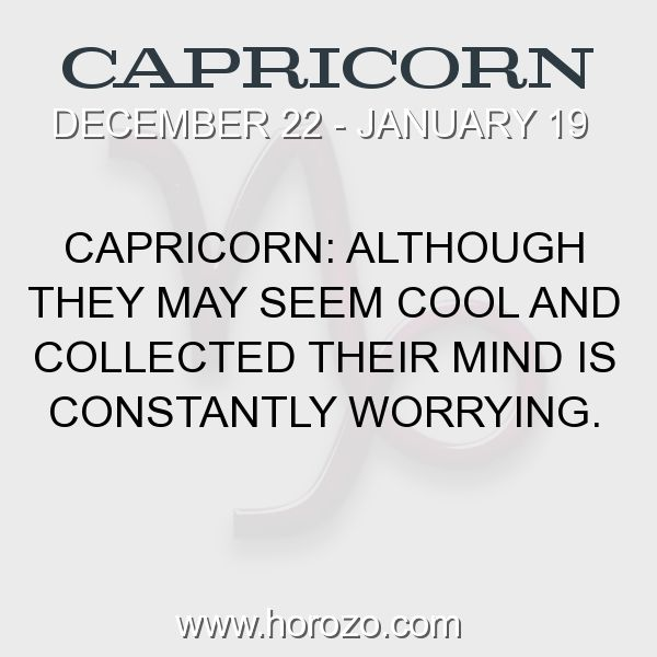 Capricorns are all about function