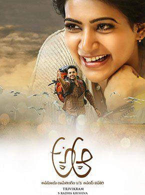 A Aa Telugu Movie Online - Nithin, Samantha Ruth Prabhu, Srinivas Avasarala and Anupama. Directed by Trivikram Srinivas. Music by Mickey J Meyer. 2016 [U]