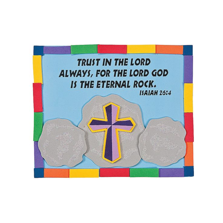"""Thursday """"Trusting God"""" helps us stand strong    God Is My Rock Craft Kit - OrientalTrading.com"""