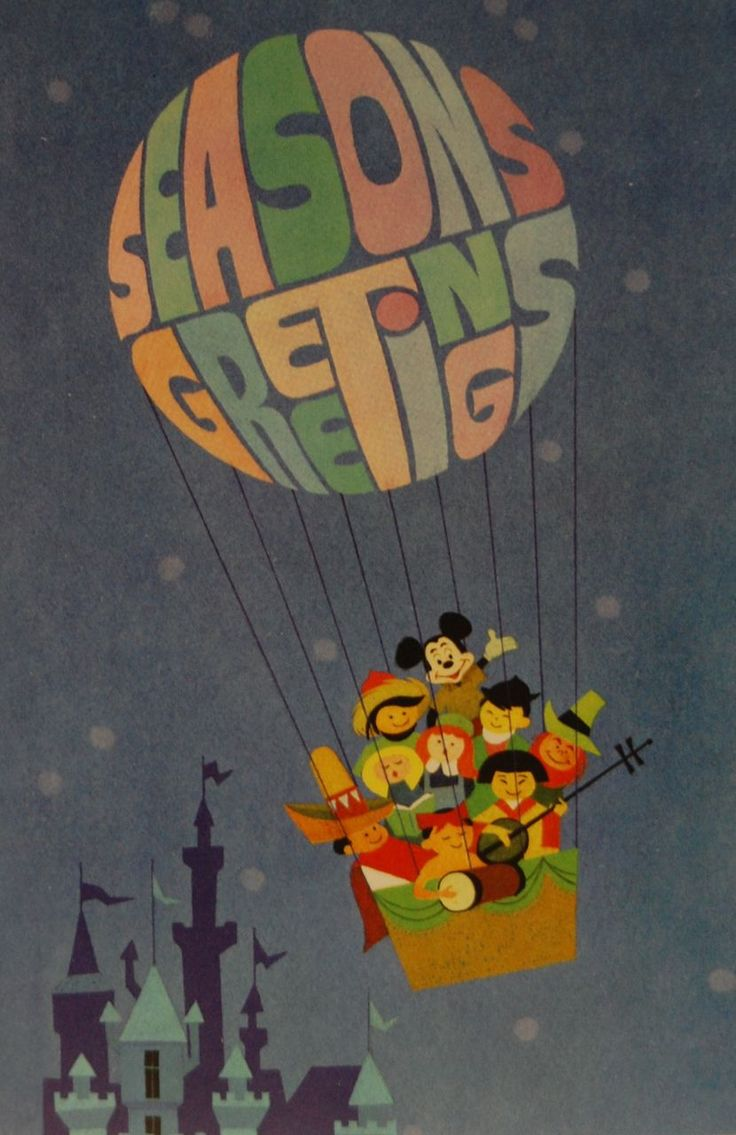 1966 Walt Disney Studio Christmas card.