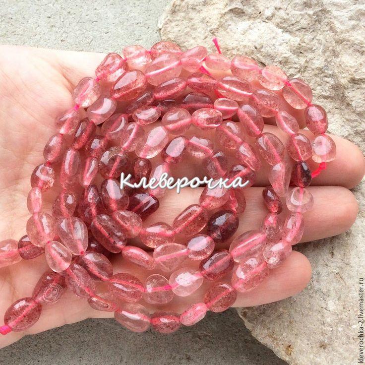 Купить Клубничный кварц 7-11 мм галтовка бусины камни для украшений