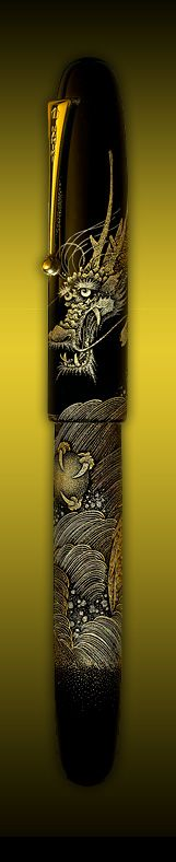 Namiki Pen Chinkin Dragon Emperor Collection Velvet pens shop Namiki specialist Paris France