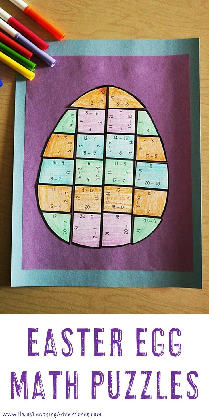 Easter Subtraction, Addition, Multiplication, and Division Egg Shaped Puzzles - These puzzles are perfect for math centers during Easter week. Each of the puzzles will have students answer 34 different math problems. They're perfect for first, second, third, fourth, or fifth grade students. Use them for early or fast finishers, review, enrichment, GATE, critical thinking, math centers, and more! Hands on, engaging, fun! {add, subtract, multiply, divide, 1st, 2nd, 3rd, 4th, 5th graders}