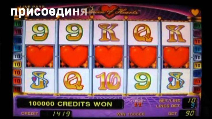 Игровые автоматы в александрове игровые автоматы играть piggy bank бесплатно без регистрации