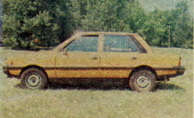 FSO Polonez sedan prototype
