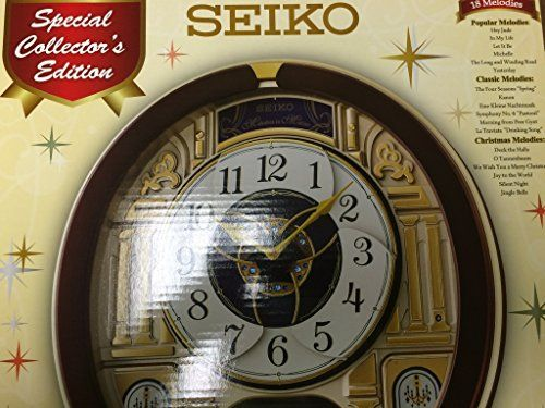 Brand New Seiko Melodies In Motion Wall Clock 2014 Special