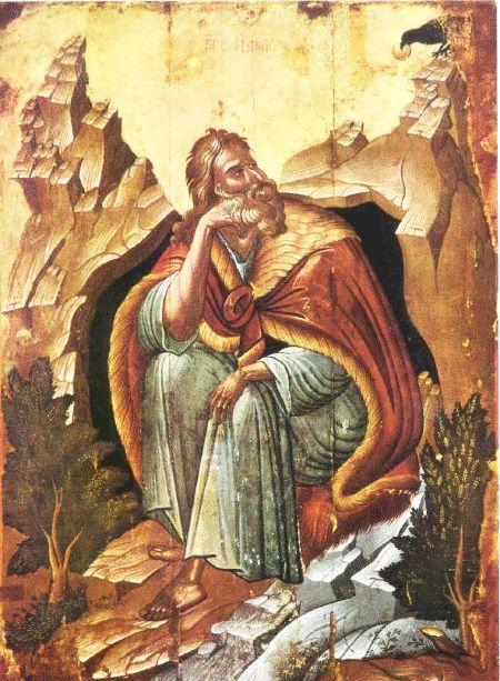 Samuel (Prophet)