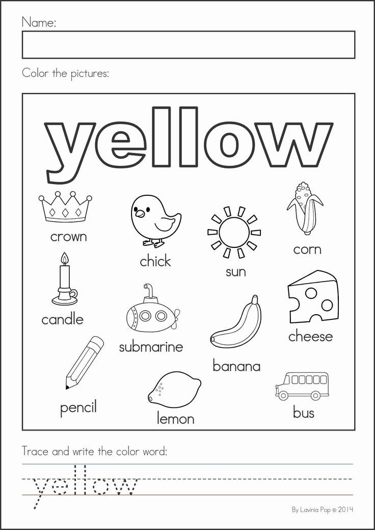 Kindergarten Back to School Math & Literacy Worksheets and Activities. 135 pages. A page from the unit: colors practice page