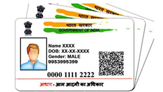 How To Update Mobile Number On Aadhar From The Comfort Of Your Home Blogzamana Aadhar Card Job Information How To Apply