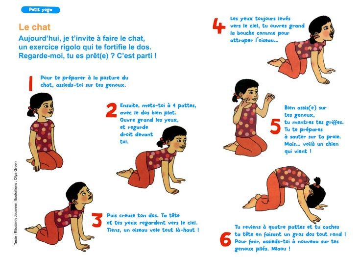 Your child discovers the position of the Cat, a funny exercise that strengthens the back!