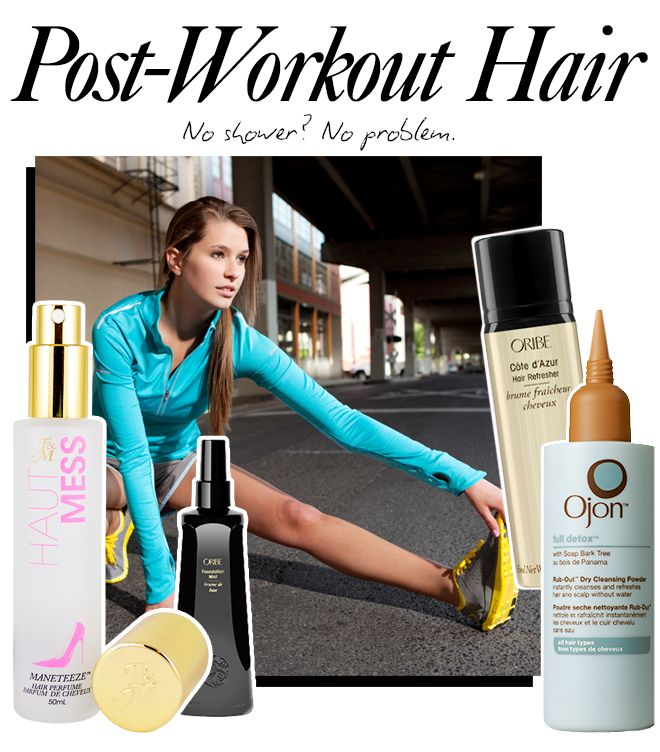 4 Tricks For Gorgeous Post-Workout Hair - Daily Makeover
