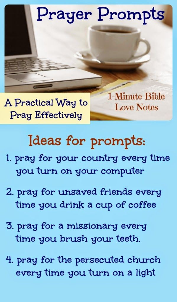 Have you ever thought of letting daily activities be reminders to pray? It's a great idea! ~ Read this 1-minute devotion for more details. To read devotion, click the image and when it enlarges, click again.