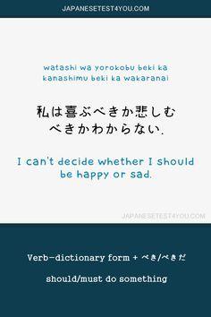 Learn JLPT N3 Grammar: べき/べきだ (beki/bekida) should must do something. -- Japan, Japanese words, vocabulary, learning different languages, infographic, sentence examples, kanji, communication, grammar