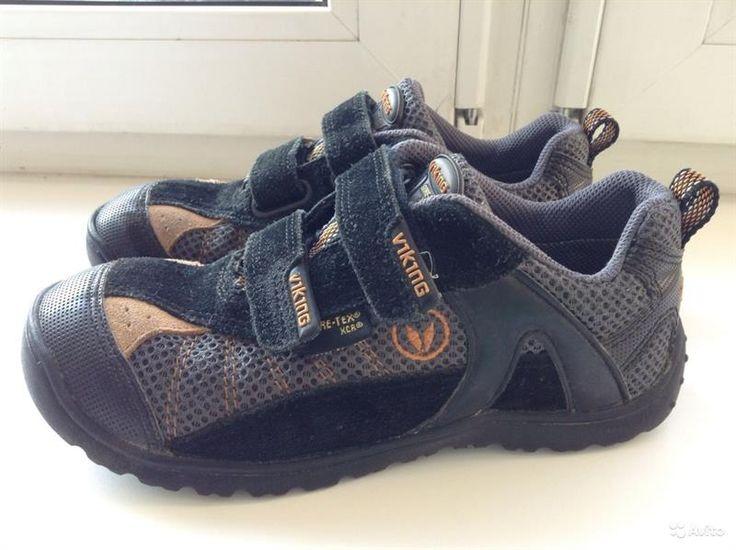 Обувь для гор в ростове
