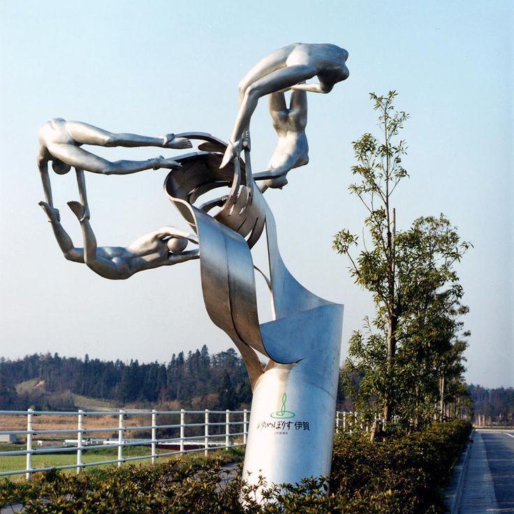 ryouji goto 1997「メルクマール」