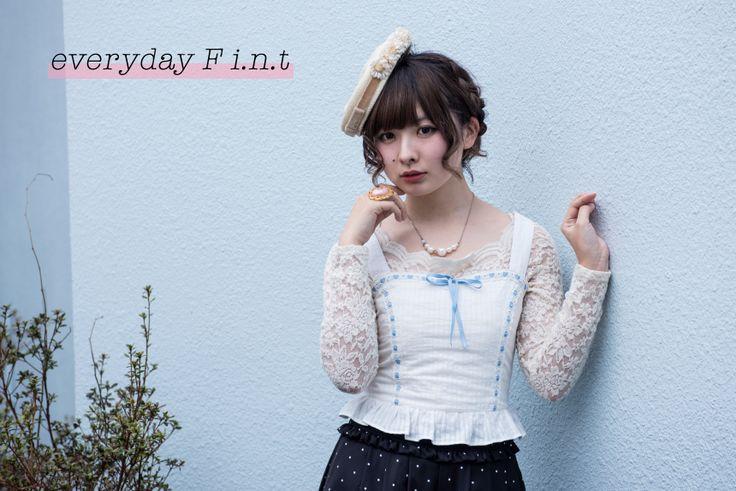 『everyday F i.n.t』フレンチシックに憧れて、フィントと春の10日間 -day7- 《ビスチェとレーストップスを合わせて軽やかなガーリースタイル》  春のさわやかな風を感じるようなガーリッシュなスタイリングを披露した、文化服装学院アパレル技術科のらーまさん。彼女がコーディネートを考えるときに最初に手に取ったのが、リボンをあしらった、はしごレースがキュートなビスチェ。  http://soen.tokyo/fashion/everyday/fint170413.html