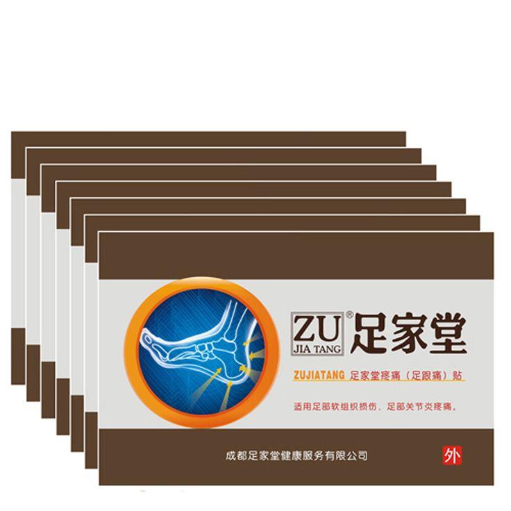 Tens Massage 3 Pcs Herbal Calcaneal Spur Rapid Heel Pain Relief Patch Achilles Tendinitis Foot Care Product