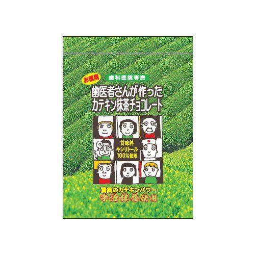 1188Amazon.co.jp: キシリトール100% 歯医者さんが作った カテキン 抹茶 チョコレート (70g): 食品・飲料・お酒 通販