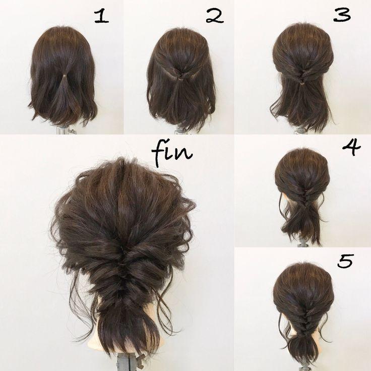 ショートだから可愛い♡セルフでできるお呼ばれヘアセット!|【HAIR】