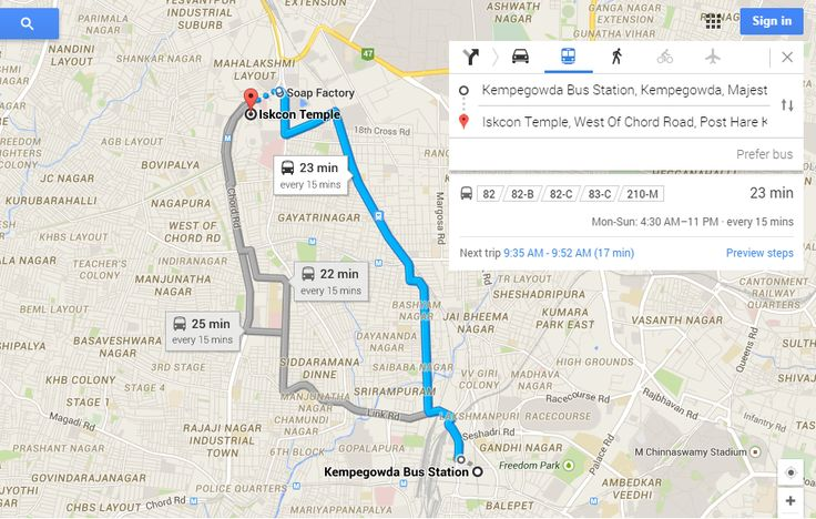 BMTC has announced to operate a direct bus from ISKCON to Majestic and vice versa. The bus number is 82
