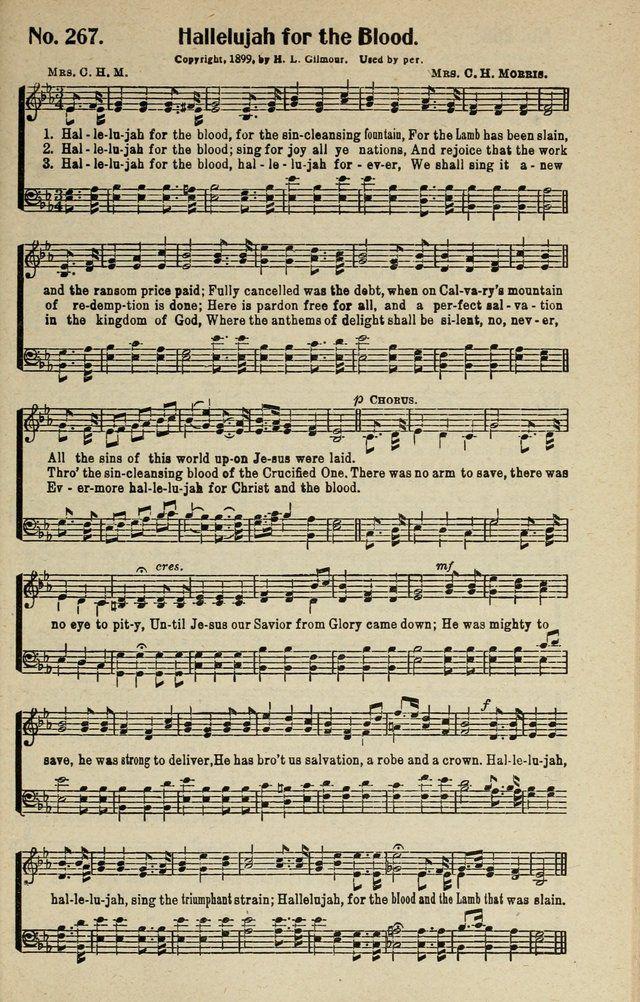 Blood hymns lyrics