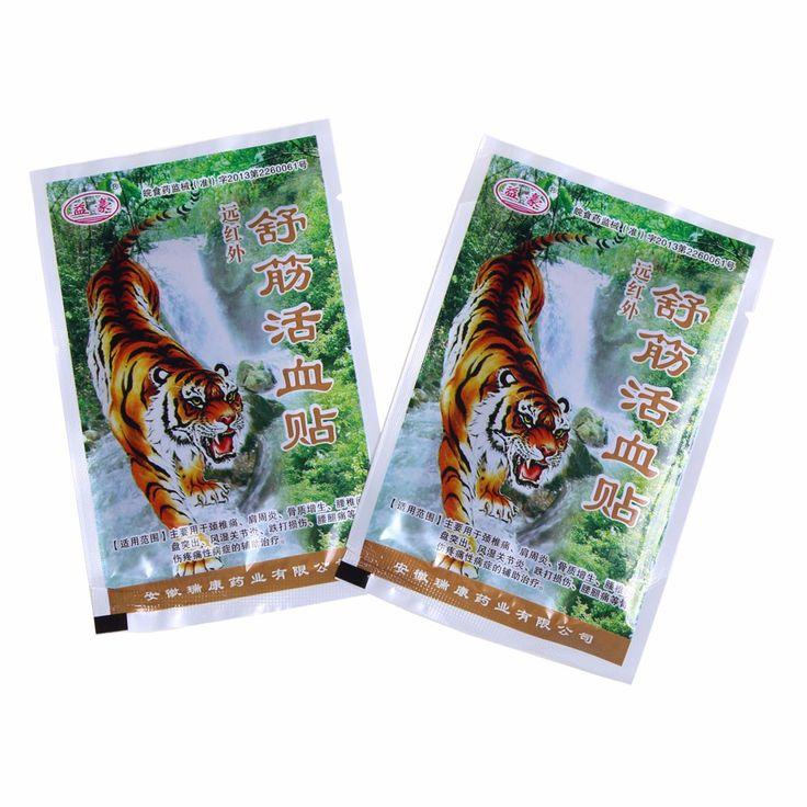 $4.50 (Buy here: https://alitems.com/g/1e8d114494ebda23ff8b16525dc3e8/?i=5&ulp=https%3A%2F%2Fwww.aliexpress.com%2Fitem%2F40Pcs-10Bags-Far-IR-Treatment-Porous-Chinese-Medical-Plaster-Tiger-Pain-Shoulder-Back-Patch-Relief-Spondylosi%2F32796221568.html ) 40Pcs/10Bags Far IR Treatment Porous Chinese Medical Plaster Tiger Pain Shoulder Back Patch Relief Spondylosi Health Product for just $4.50