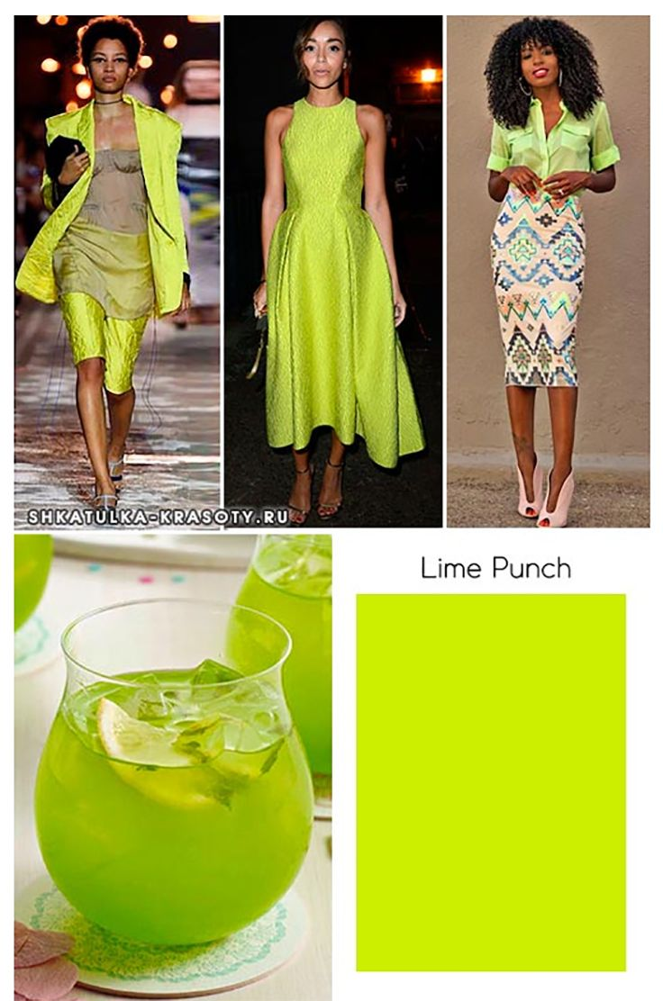 Trendy colors 2018 | Lime Punch | Fashion color trends ...