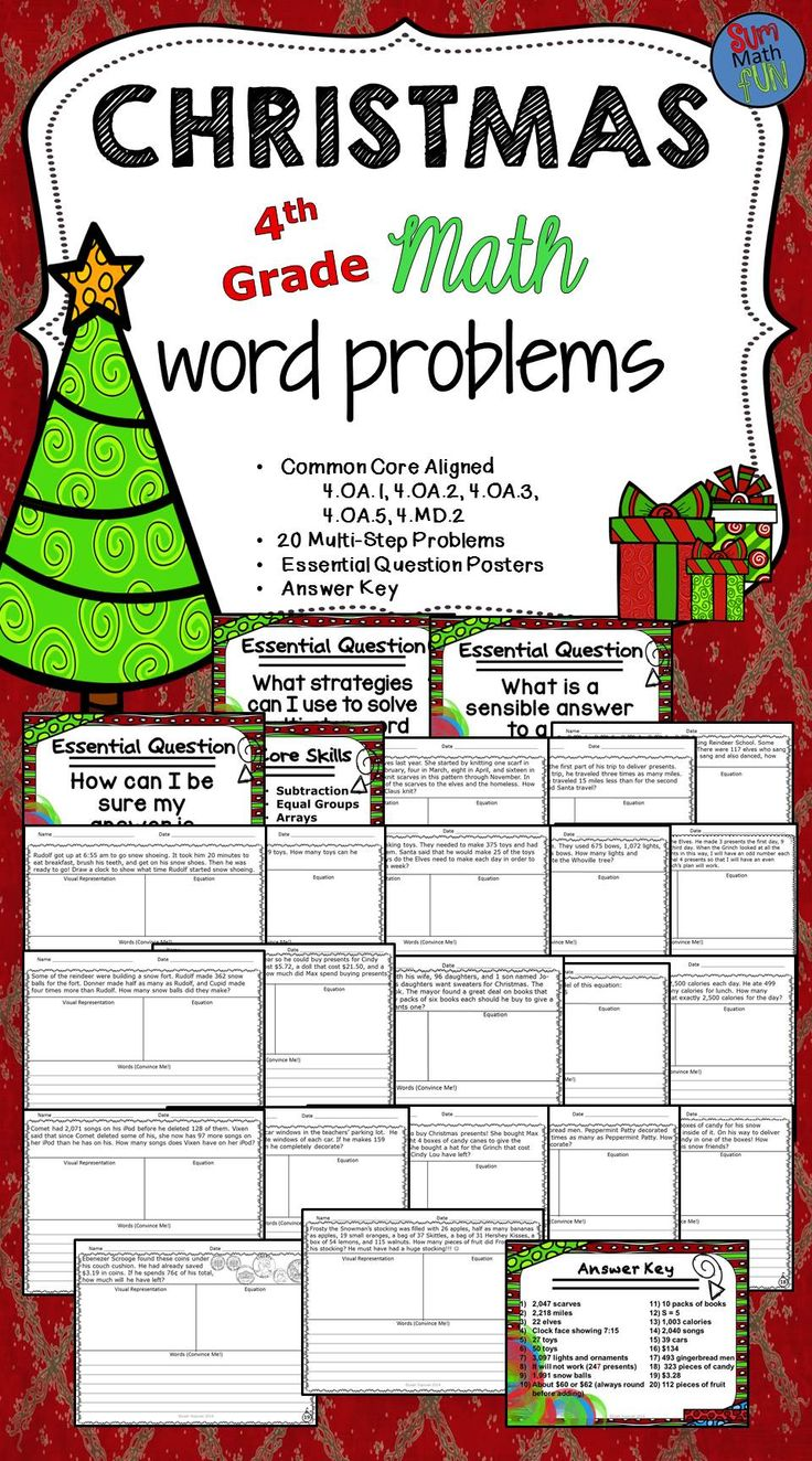 Christmas Math Word Problems Fourth Grade Multi-Step ...
