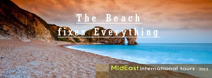 The beach fixes everything ..... #Summer '13  https://www.facebook.com/MidEastTravel
