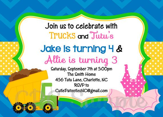 Trucks and TuTus Birthday Party Invitation by CutiesTieDyeBoutique, $15.00