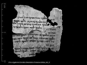 Google announced that it has been working with the Israel Antiquities Authority to bring a large collection of Dead Sea Scroll fragments online, including the earliest known copies of the Book of Deuteronomy, which includes the Ten Commandments; part of Chapter 1 of the Book of Genesis, and hundreds more 2,000-year old texts focused on the life and teachings of Jesus.