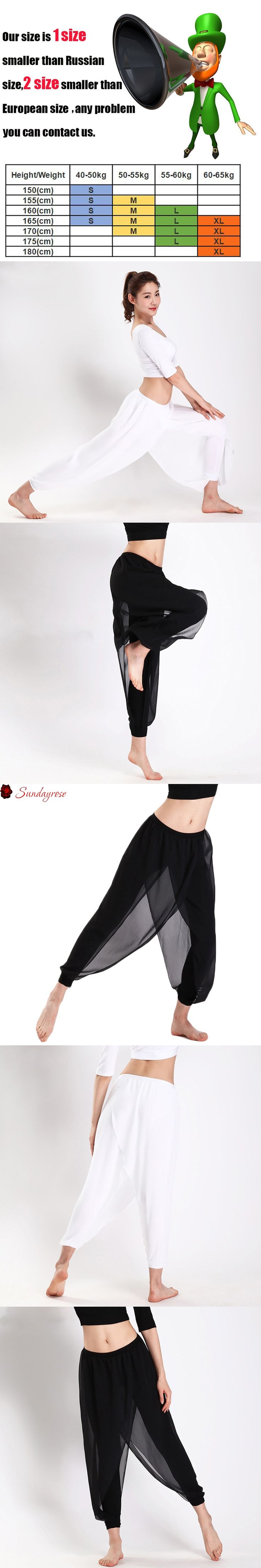 SUNDAY ROSE Womens Yoga Pants Elastic Waist Fitness Sport Tights Transparent Double layer Gauze Leggings Trousers For Women