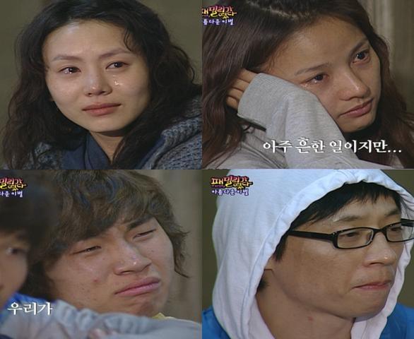 when Ye Jin and Chun Hee had to leave...