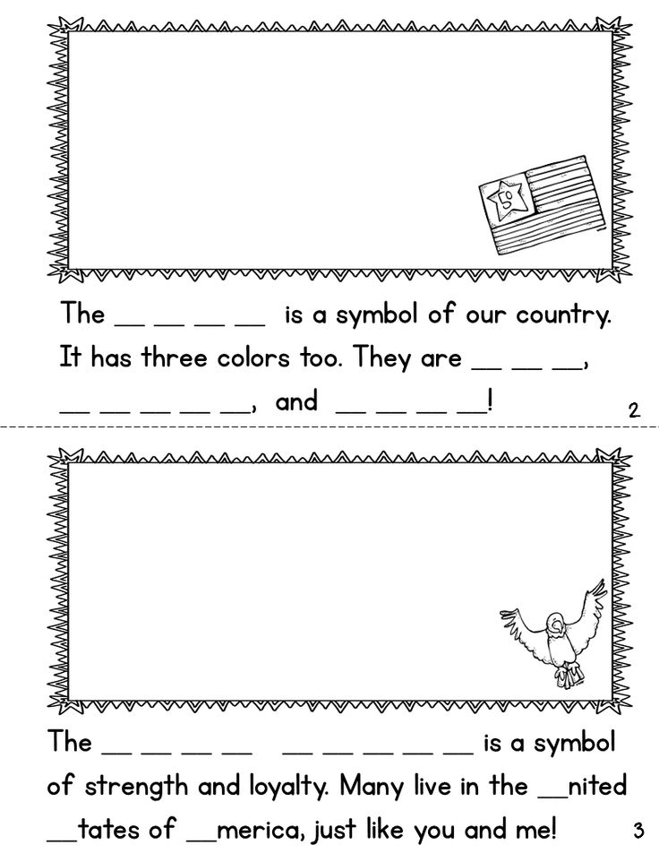 SS1CG2 The student will explain the meaning of the patriotic words to America (My Country 'Tis of Thee) and America the Beautiful. (student activity)