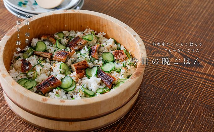 うなぎとキュウリの混ぜ寿司のレシピ・作り方   暮らし上手