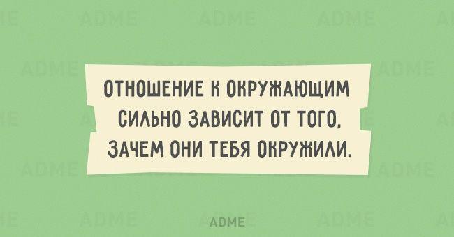 Иногда думаешь: вот оно счастье. Ан нет - опять опыт.. Обсуждение на LiveInternet - Российский Сервис Онлайн-Дневников