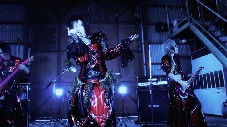 MAJOLICA [Masquerade] MV FULL