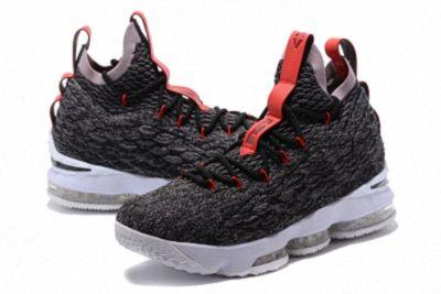 5871e14c1e8 Mens Nike Lebron XV EP 15 Basketball Shoes Ashes Black Grey Red White