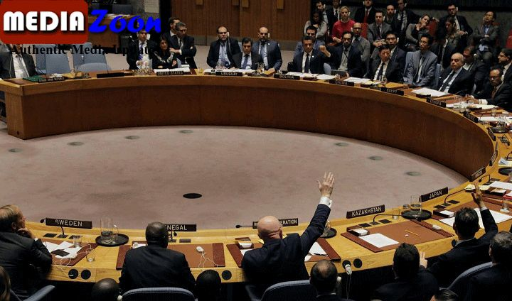 Latest News, In the United nation Russia declared the global committee investigation chemical attacks in Syria ineffective.......................