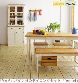 カントリーな雰囲気溢れるかわいいパイン材の家具シリーズ。カウンターテーブル(高さ90cm)。カントリーなテーブル / カウンターチェア / セット販売も可 / パイン無垢材のリコリス[送料無料]