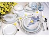 Aparelho de Jantar 45 Peças Casambiente Porcelana - Redondo Colorido Royal Castle SG0339
