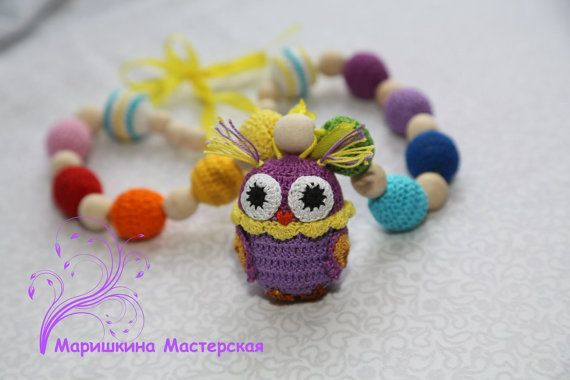 Baby Shower toy - Necklace with Owl - Organic toy - pleasant to the touch - Teething necklace - Nursing necklace for Mommy